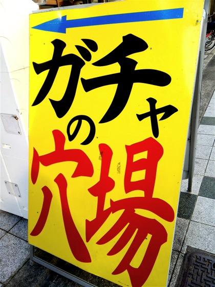 kanbanDSC_0698.jpg