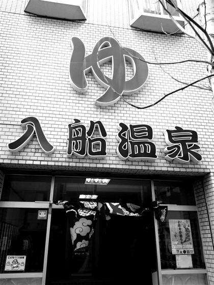 nishinari02DSC_0615.jpg