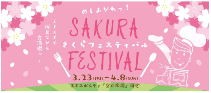 桜1-min