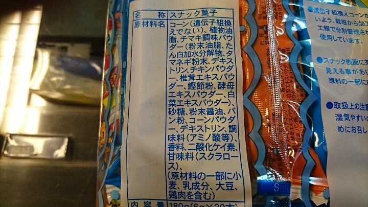 180303_亀屋ブログ用_05
