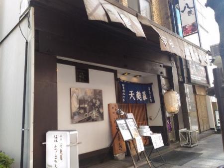 JinbouchoHachimaki_000_org.jpg