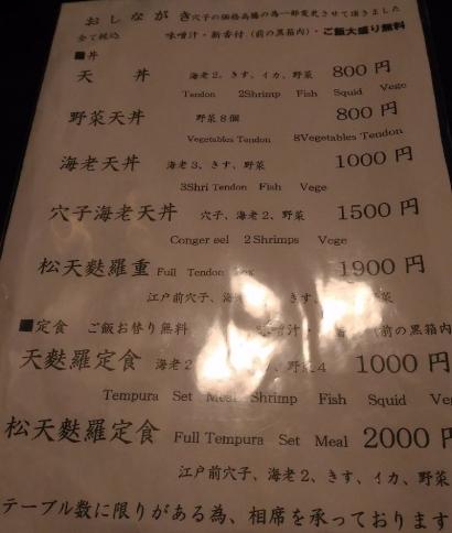 JinbouchoHachimaki_002_org.jpg