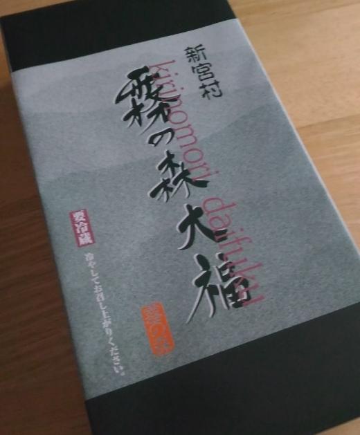 KirinomoriMatsuyama_002_org.jpg