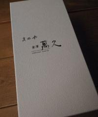 MameyaBankyuKanazawaST_001_org.jpg