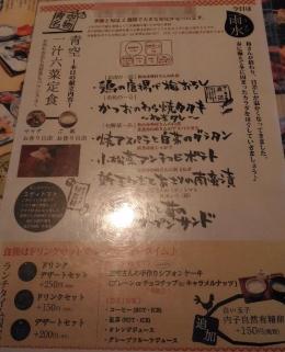 MatsuyamaAozoraTarumi_002_org.jpg