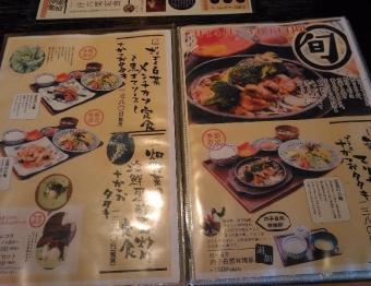 MatsuyamaAozoraTarumi_003_org.jpg