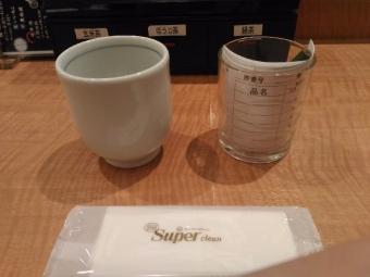 MatsuyamaShinsenya_001_org.jpg