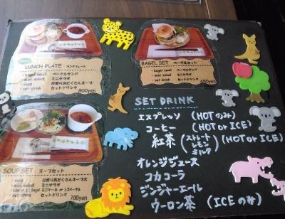 SakaiHigashiMay_002_org.jpg