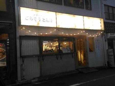 YoyogiGochiton_009_org.jpg