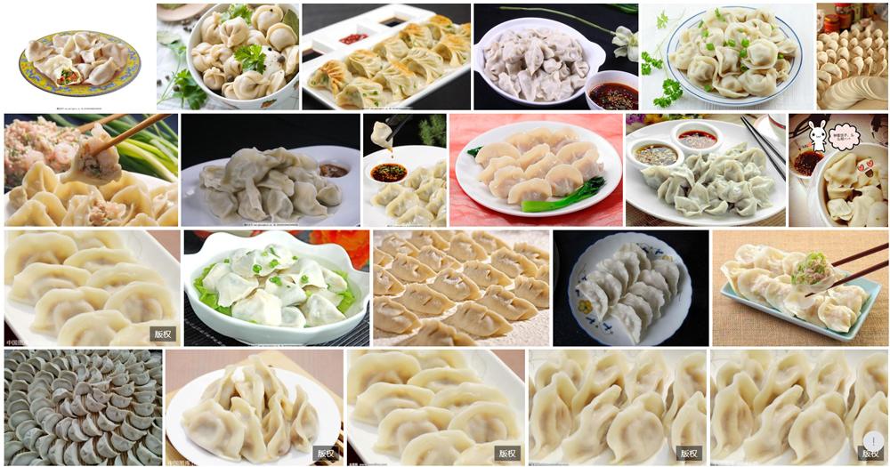 中華料理 中国 饺子