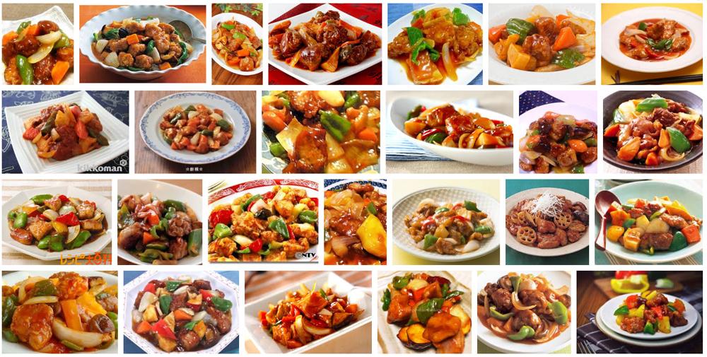 中華料理 酢豚