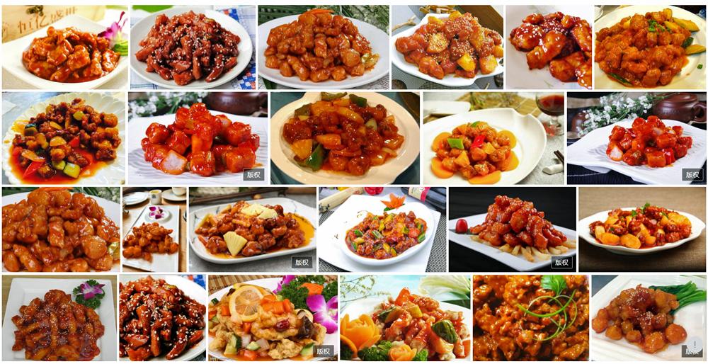 中華料理 糖醋肉