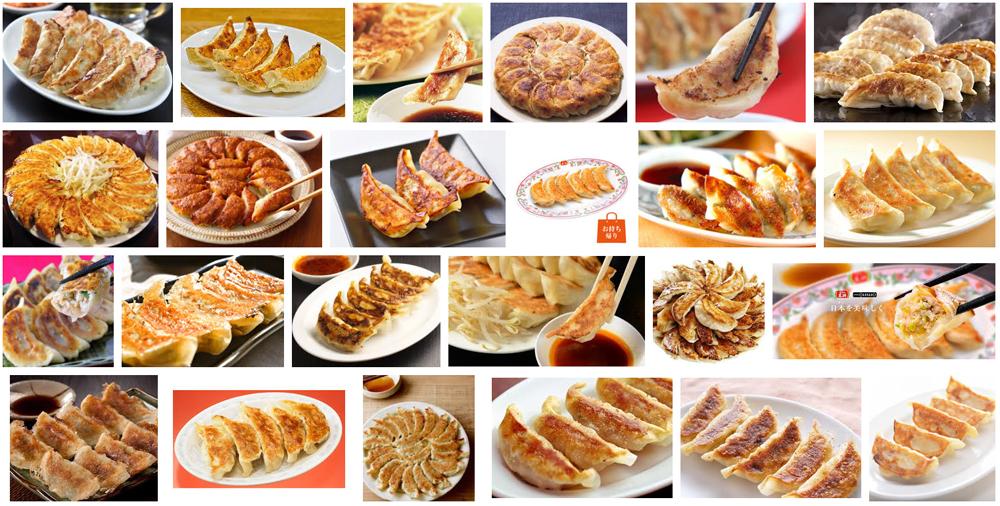 中華料理 餃子 日本