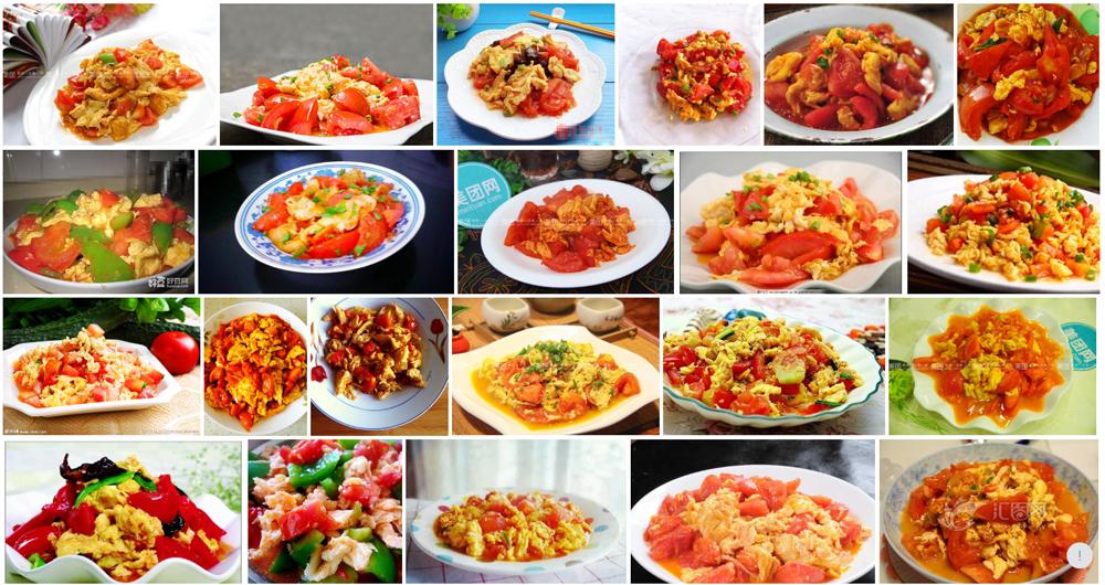 中華料理 西紅柿炒鶏蛋