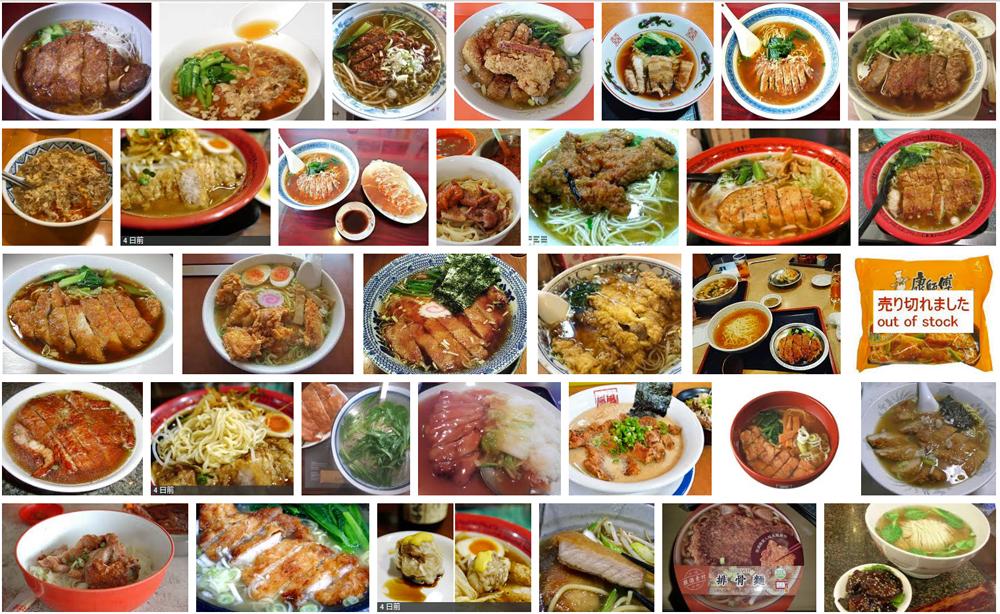 中華料理 排骨麺 日本