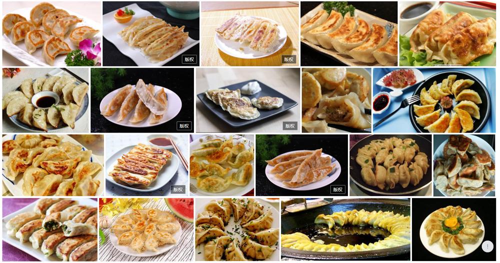 中華料理 鍋貼餃子