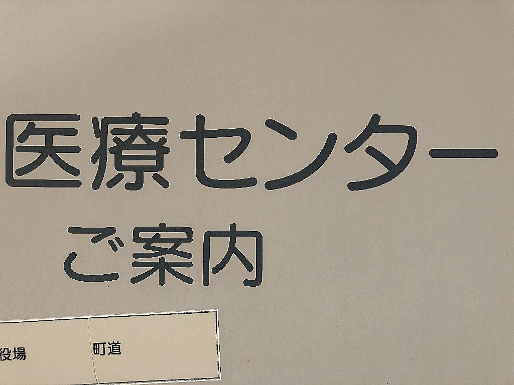 0011901.jpg