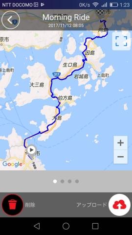 2017年しまなみ海道3日目ルート