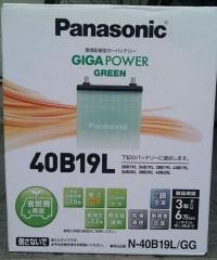 Panasonic GIGA POWER GREEN
