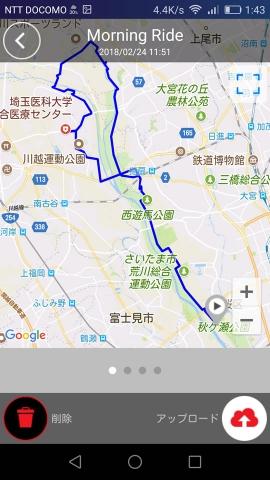 川越で武蔵野うどんを食べたので寄り道ルート