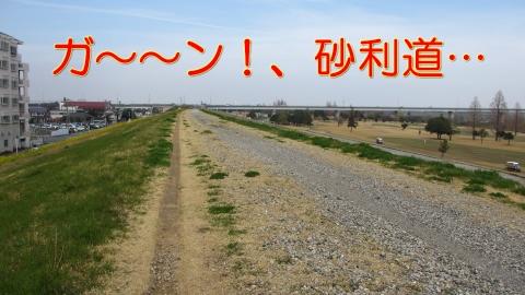 ガーーーン!砂利道~、、だから皆下道に降りるのかぁ…。ママチャリは気にもせず走って行きましたが、、まぁ25cだから大丈夫、走りぬけました(笑)。