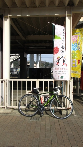 越生駅でユリーの記念写真、でもどこの駅か分からない…(笑)