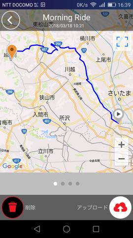 2018/03/18走行ルート