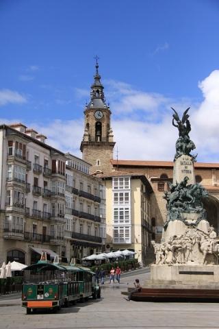 04211 Plaza de la Virgen Blanca