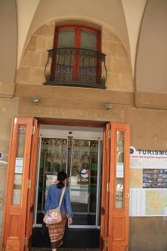 04285 Oficina de Turismo en Plaza de Espana
