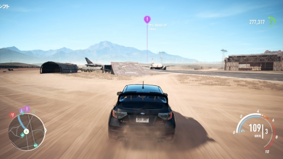 Need for Speed™ Payback_20180321114953