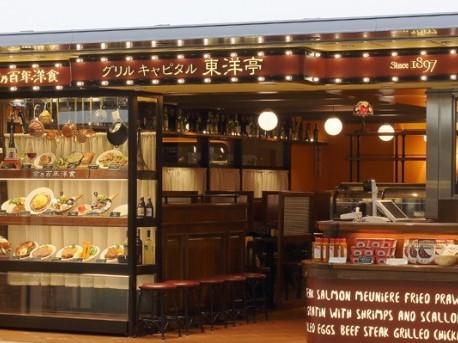 東洋亭新大阪 (2)