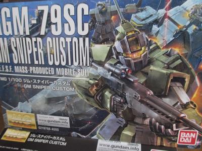 gm_sniper180203s01.jpg