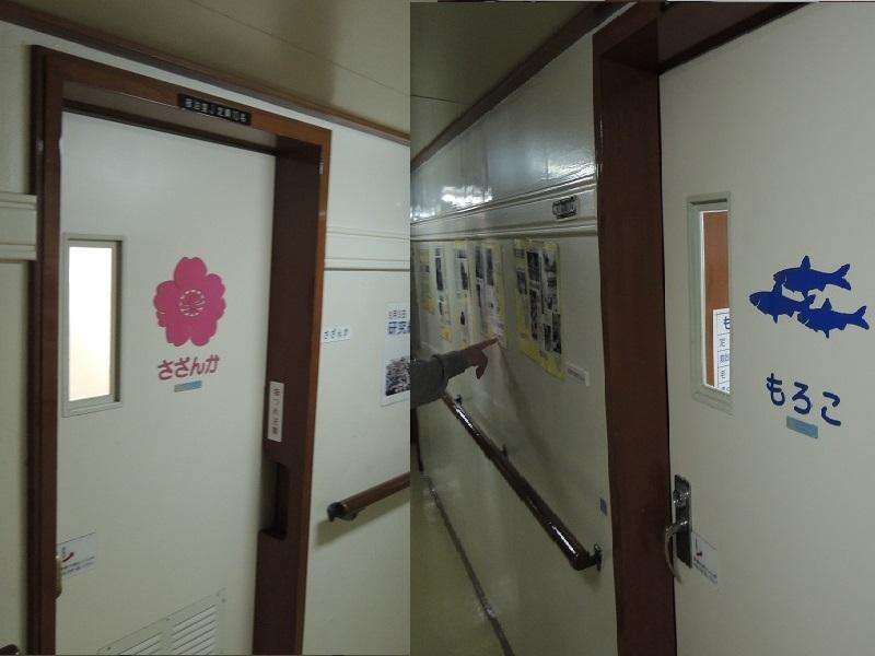 1階に降りて活動室・宿泊室