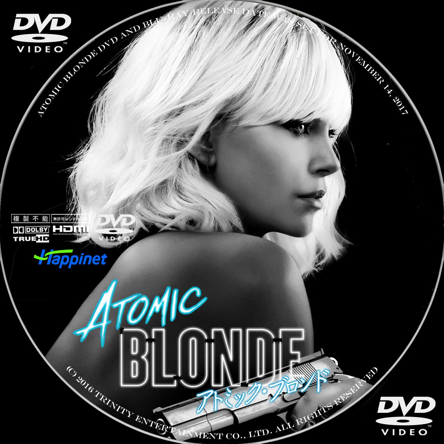 DVD ラベル4