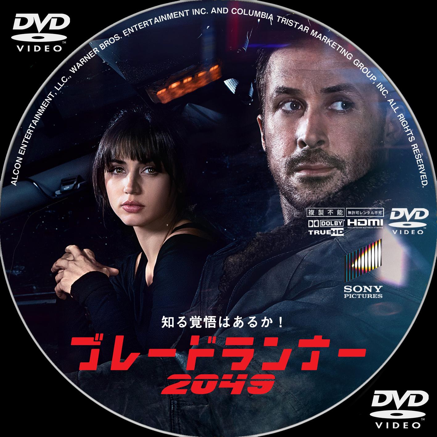 DVD ラベル3