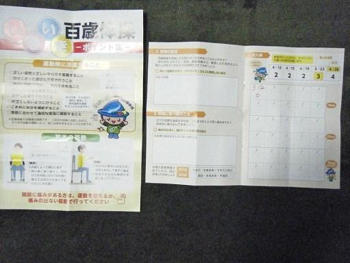 DSCF7811.jpg