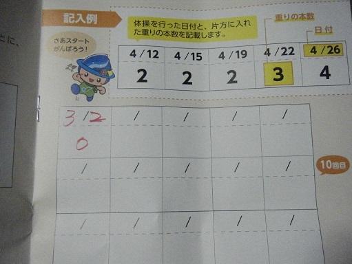 DSCF7813.jpg