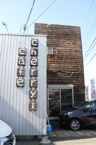cherry-cafe