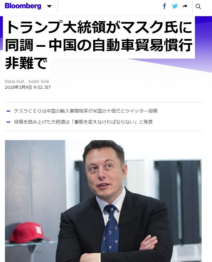 中国 自画自賛 5