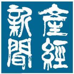 産経新聞社ロゴ