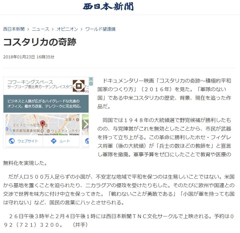 専修大学 藤森研 2
