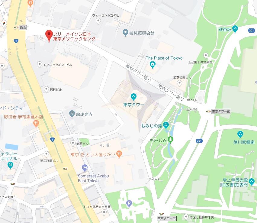 日本ロッジ