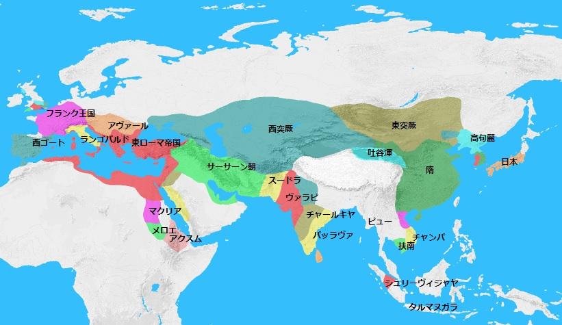 600年頃の世界地図