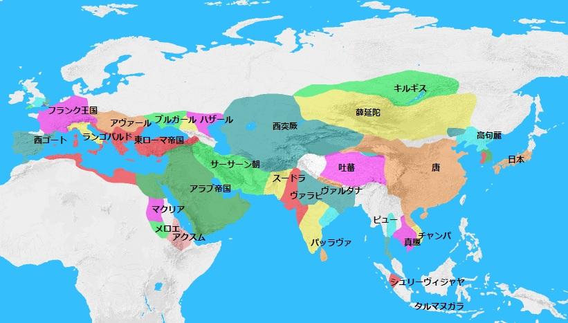 645年頃の世界地図
