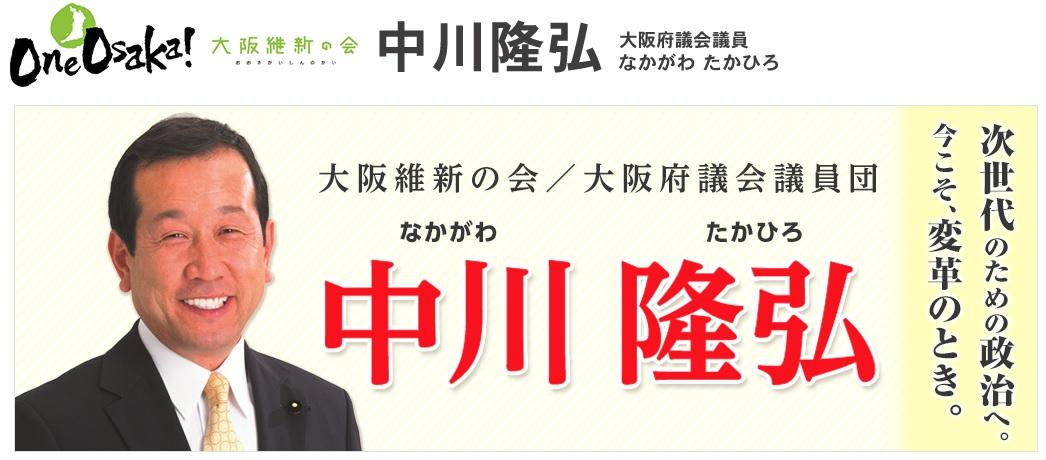 野田中央公園 経緯 3