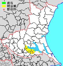茨城県信太郡の範囲