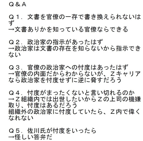 7a33d2f7-s.jpg
