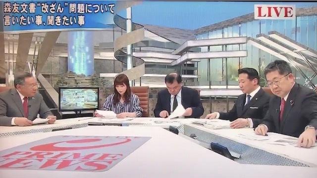 fkuyama-iwai-koike.jpg