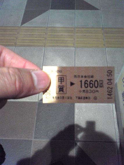 2018_01_07_東舞鶴_カメラ2_006_2018_02_03