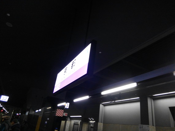 2018_01_07_東舞鶴_カメラ3_017_2018_02_03